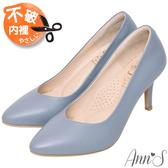 Ann'S舒適療癒系-V型美腿綿羊皮尖頭跟鞋-淺藍