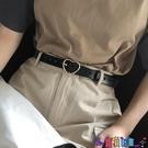 皮帶 腰帶女復古牛皮皮帶女簡約百搭韓國黑心形學生潮流配牛仔褲褲帶 寶貝計畫 618狂歡