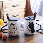情侶貓咪馬克杯大容量辦公室陶瓷杯子帶蓋帶勺創意學生咖啡牛奶杯 特價【全館八八折促銷】