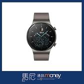 (免運)華為 HUAWEI Watch GT 2 Pro 藍牙手錶 時尚款/藍牙手錶/心率偵測/壓力偵測【馬尼通訊】