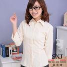 【S-12】森奈健-魅力焦點OL吸濕排汗七分袖女襯衫(米黃色)