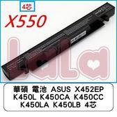 華碩 電池 ASUS X452EP K450L K450CA K450CC K450LA K450LB 4芯