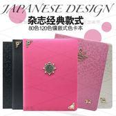 美甲色卡盒 高檔壓克力展板色板 鑲嵌免膠甲油膠展示板色卡送甲片 美芭
