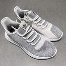 【蟹老闆】Adidas 小350 Tubular Shadow Knit 灰白 編織運動休閒鞋 男/女