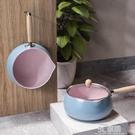 小湯鍋1-2人麥石暖奶鍋防溢可愛不粘迷你家用泡面煮方便面的小鍋 3C優購