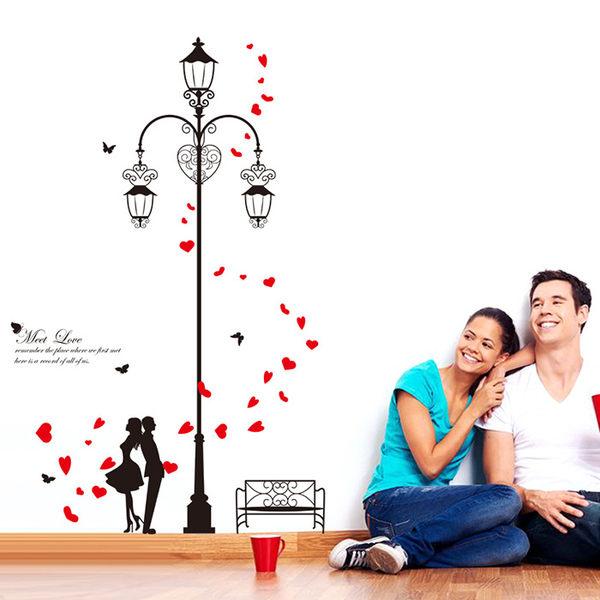 DIY組合壁貼  無痕壁貼 創意防水環保貼畫 臥室客廳可愛壁飾 燈下愛情《Life Beauty》