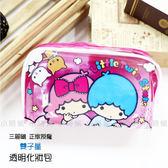 ☆小時候 屋☆三麗鷗  雙子星透明化妝包大容量鉛筆盒收納包手機包HELLO KITTY