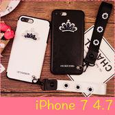 【萌萌噠】iPhone 7  (4.7吋)  韓國奢華皇冠水鑽保護殼 搭配腕帶飾套 全包矽膠軟殼 手機殼 手機套
