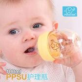 培愛超小奶瓶寶寶寬口徑嬰兒喂藥喝水護理奶瓶硅膠奶嘴100ML【好康八五折搶購】