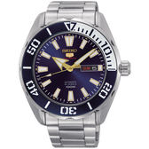 【分期0利率】SEIKO 精工錶 日本製造 潛水錶 45mm 精工5號 自動上鏈機械錶 全新原廠公司貨 SRPC51J1