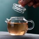 日式玻璃小茶壺小號一人用單煮壺過濾養生耐熱高溫高檔 探索先鋒