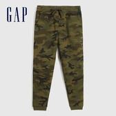 Gap男裝 簡約風格基本款鬆緊針織褲 618887-綠色迷彩