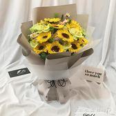情人節母親節媽媽禮物長輩香皂花束向日葵創意生日禮物送老教師節『CR水晶鞋坊』