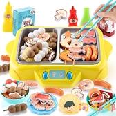 兒童廚房玩具家家酒玩具旋轉火鍋燒烤爐過家家仿真廚具【淘嘟嘟】