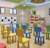 兒童靠背椅子幼兒園桌椅塑料寶寶安全小板凳早教家用凳子卡通加厚     igo  琉璃美衣