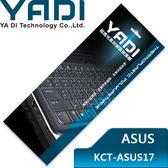 YADI 亞第 超透光 鍵盤 保護膜 KCT-ASUS 17 (有數字鍵盤) 華碩筆電專用 N73、B53J、K53BR、A53TK/TA等
