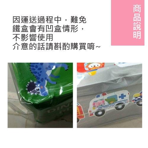 六合一鐵盒恐龍動物大塊拼圖 益智玩具