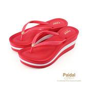 Paidal 時尚流線膨膨氣墊美型厚底拖鞋涼鞋-桃紅