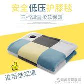 USB電熱護膝毯小電熱毯電熱墊電暖毯辦公室加熱墊坐墊暖腳寶WD 時尚芭莎