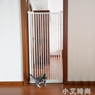 免打孔寵物擋攔防貓咪狗狗門欄圍欄柵欄隔離欄貓護欄防跳室內籠子 NMS小艾新品