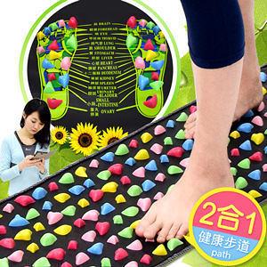 居家仿鵝卵石路健康步道腳底按摩墊按摩步道腳踏墊足底足部按摩腳墊.運動健身器材推薦哪裡買