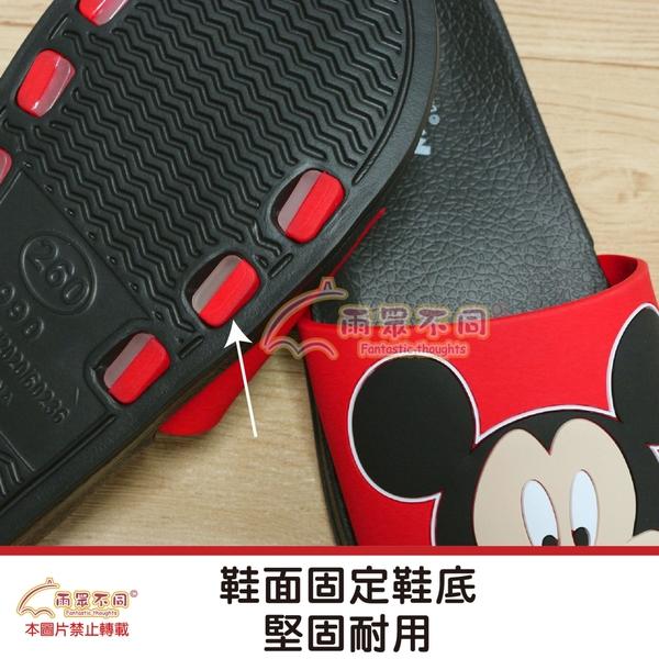 【雨眾不同】米奇拖鞋 米妮拖鞋 迪士尼拖鞋 Disney 居家拖鞋 室內拖鞋 拖鞋 EVA-大人