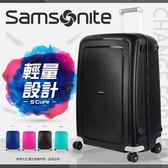 《熊熊先生》6折 S'Cure輕量25吋旅行箱 10U 新秀麗Samsonite行李箱TSA鎖 詢問另有優惠