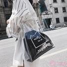 沙灘包 ins超火包時尚大包透明包包女2020新款沙灘果凍包時尚購物單肩包