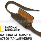 NATIONAL GEOGRAPHIC 國家地理 NG A7300 背帶肩墊 (郵寄免運 正成貿易公司貨) 非洲系列