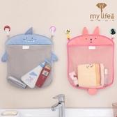 寶寶洗澡玩具洗浴用品收納掛袋兒童卡通防水浴室籃廚房雜物收納 居享優品