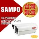 高雄/台南/屏東監視器 SAMPO 聲寶 VK-TW2C98H 2百萬畫素 1080P IR防護罩攝影機 監視器