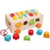 幼兒童早教拼裝積木益智力玩具0-1-2-3歲 寶寶認知啟蒙男女孩hk