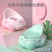 兒童馬桶坐便器抽屜式加大號男女寶寶便盆尿盆嬰幼兒小孩座便器厚(快速出貨)