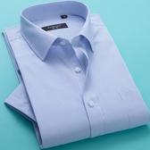 夏季短袖襯衫男士商務休閒條紋襯衣男韓版寬鬆爸爸正裝寸薄款 後街五號