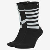Nike SB Energy Crew [SX7289-940] 男 幾何 中長襪 透氣 舒適 潮流 時尚 2入 黑白