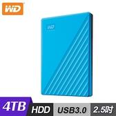 【WD 威騰】My Passport 4TB 2.5吋行動硬碟-藍