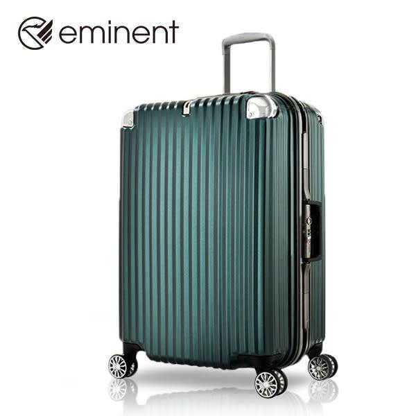 【EMINENT萬國】赫爾曼系列-直線條波浪紋霧面質感PC淺鋁框旅行箱-行李箱-28吋
