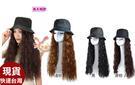 依芝鎂-W126假髮漁夫鴨舌連帽子玉米髮假髮整頂連帽假髮,1頂售價499元
