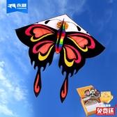 蝴蝶風箏全套線輪濰坊新款兒童