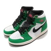 Nike Wmns Air Jordan 1 Retro High OG Lucky Green 綠 白 女鞋 喬丹 AJ1 【ACS】 DB4612-300