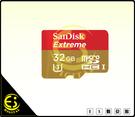 ES數位 SanDisk Extreme 32G Micro SD U3 V30 4k 90MB 90M 600X TF 記憶卡 32GB GoPro 首選 群光公司貨