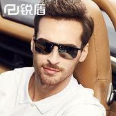 偏光鏡太陽鏡男士女士墨鏡夾片式夜視鏡開車專用駕駛司機鏡片
