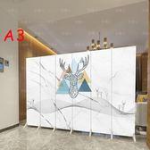 實木折疊屏風現代中式隔斷客廳時尚酒店臥室辦公室折屏扇 xw