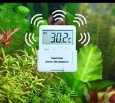 魚缸溫度計 魚缸外led溫度計水族箱專用光能高精度溫度計超溫 MKS交換禮物