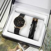 NATURALLY JOJO 贈錶帶 / JO96953-88R / 藍寶石水晶玻璃 米蘭編織不鏽鋼手錶 禮盒組 黑x玫瑰金框 38mm