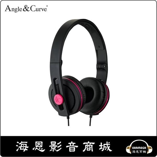 【海恩數位】英國 Angle&Curve Carboncans 頭戴式耳機 黑桃紅色