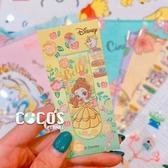 正版迪士尼 Q版公主系列 貝兒 造型磁鐵一入書夾 書籤夾 書籤 磁鐵書夾 COCOS KS180