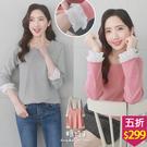 【五折價$299】糖罐子韓品‧純色袖接蕾絲百褶圓領上衣→預購【E55509】