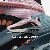Nike 休閒鞋 Wmns Air Max 2090 粉紅 黑 女鞋 氣墊 半透明鞋面 運動鞋 【ACS】 CT1876-600