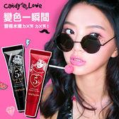 Candy Love 5秒魔術變色唇蜜10ml 粉橘/晶透/兩色可選 ◆86小舖 ◆